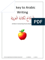 The Key to Arabic Writing - Childrens' Handwriting Practise Booklet - 3