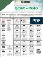 2013 Telugucalendar February Print