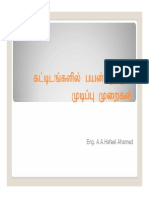 Finishes Notes for AL Tech by Hafeel Sir