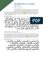 Chastity_Quran and Hadith