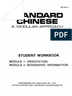 FSI - Standard Chinese - Module 01 ORN - Student Workbook