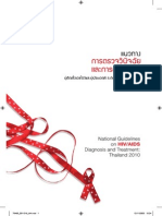 Thai Guideline on HIV Diagnosis and Treatment