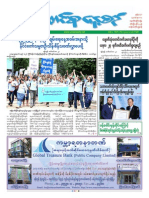 Union Daily (22-9-2104)