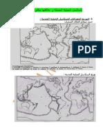 les chaines de montagnes_u6_c2.pdf