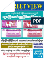 The Street View Journal Vol-3,Issue -36
