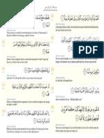 Ayat 10 Prtama Al-Kahf