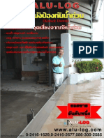 Catalog ALULOG (9 Page)