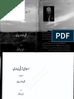 Islami Taraqqi Pasandi