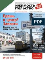 37_506_for_WEB.pdf