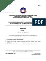 Kertas 1 Pep Percubaan SPM SBP 2012_soalan