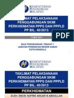 Slaid Taklimat Skim Bersepadu PPP SEMENTA