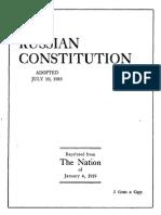 1918 Soviet Constitution