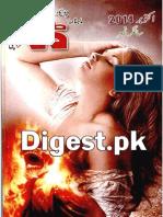 Darr Digest October 2014