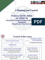 0生产计划与控制