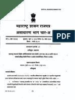 Maharashtra GR