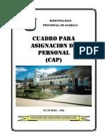 PLAN 12172 Cuadro de Asignacion de Personal 2012