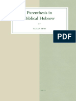 Zewi, Tamar Parenthesis in Biblical Hebrew Studies in Semitic Languages and Linguistics 2007
