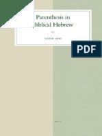 Zewi, Tamar Parenthesis in Biblical Hebrew Studies in Semitic Languages and Linguistics 2007