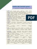 Dizionarietto dei termini greci.docx