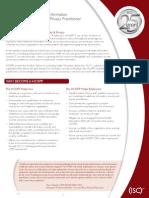 HCISPP Brochure