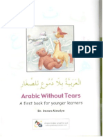 Arabic_BOOK_Arabic Without Tears 1