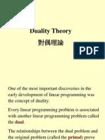 4 Duality Theory