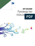 Samsung GT-S5300 UM  Gingerbread Rus Rev.1.0