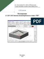 cim_cam.pdf