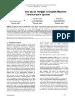 A Review on a web based Punjabi t o English Machine Transliteration System