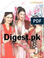 Anchal Digest October 2014