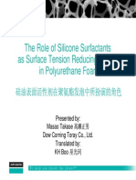 Silicone Functions Polyurethane