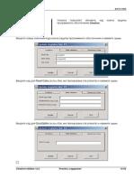 utilits_part14.pdf