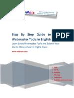Baidu Webmaster Tools in English