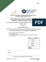Trial SBP 2014 SPM Bahasa Arab K1