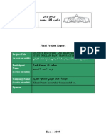 Zaid AlAnber_Finalproject