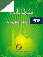 CSS-PMS Islamiat Notes in Urdu (Complete)