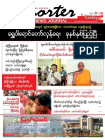 Reporter News Journal Issue - 88