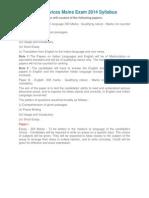 Civil Services Mains Exam 2014 Syllabus