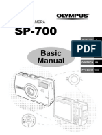 SP-700 Basic Manual_Sp