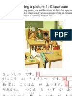 Reading Practice 3 Describe a Picture Classroom