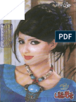 Kiran Digest June 2014.