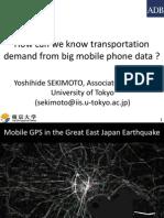 ADBTF14_A1 Yoshihide Sekimoto