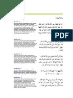 Bulughul Maram - Kitab Thaharah
