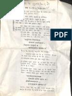 Zaruri Kath 2 ( Kashmiri )- Swami Lakshman Joo