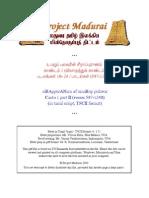 Seerappuranam_Kandam1 Padalam 10-24 Songs 597-1240