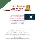 Seerappuranam_kandam3 Padalam 1-11 Songs 1-607