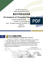 ADBTF14_D2 Development of Chongqing Inland Shipping