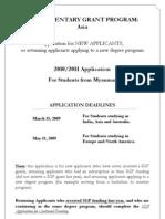SGPA Application 2010-2011
