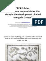 RES Policies, eRA-9 24/9/2014