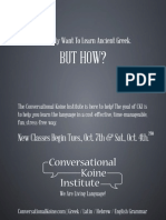 Conversational Koine Institute - Flyer Fall '14